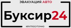 Буксир24, Тюмень Logo