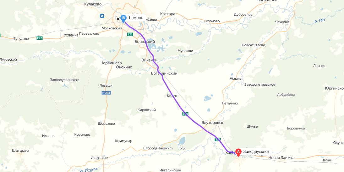 эвакуатор заводоуковск тюмень, маршрут
